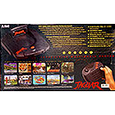 Atari Jaguar box - rear view