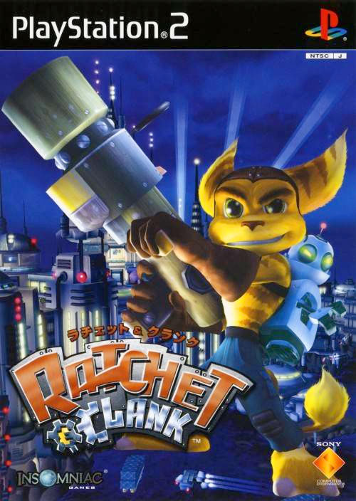 The First Trailer Is Out For The Upcoming 2016 Cgi Ratchet Clank Movie 8 Bit Central